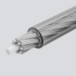 FiiO LC-2.5D ezüst kábel MMCX