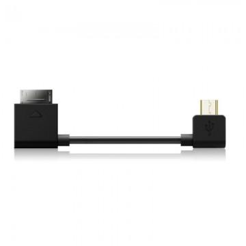 FiiO L27 kábel